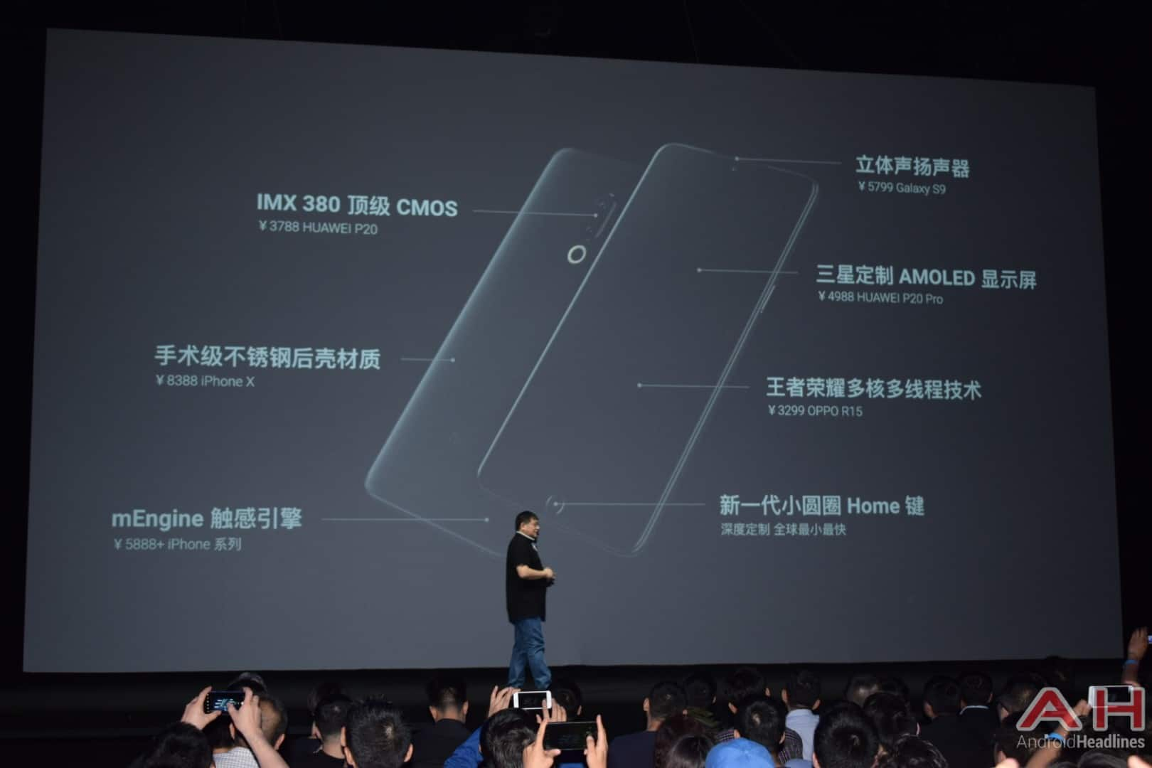 AH Meizu 15 and 15 Plus event 6