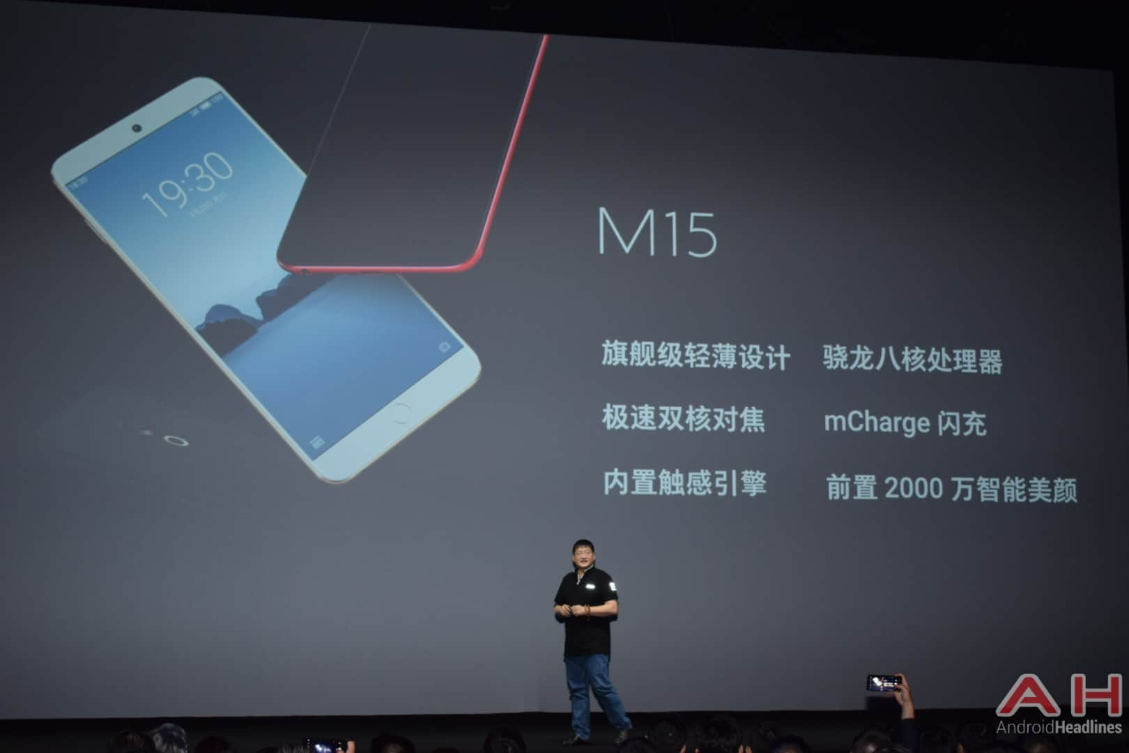AH Meizu 15 and 15 Plus event 8