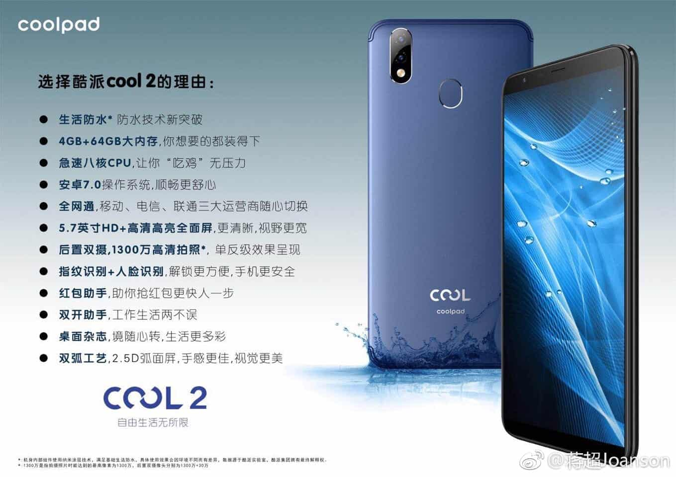 Coolpad Cool 2 official image 2