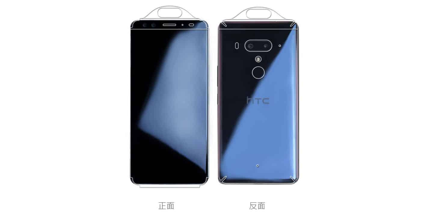 HTC U12 Plus Yahoo April Widened