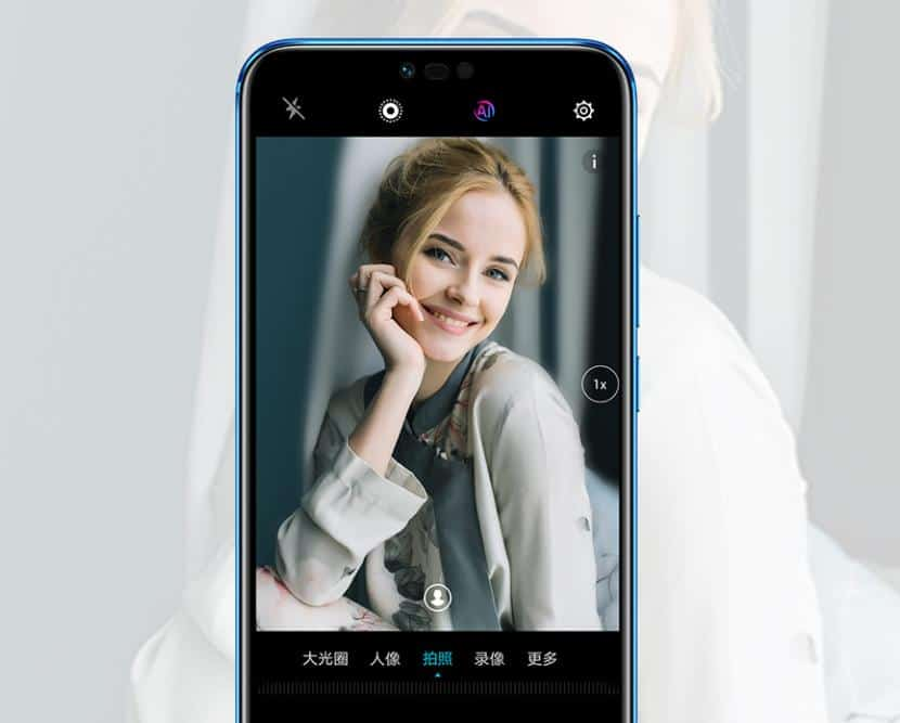 Honor 10 official image China 15