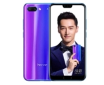Honor 10 official image China 7