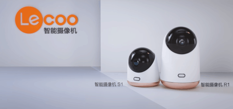 Lecoo Smart Camera S1 and R1