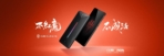Nubia Red Magic official image 8