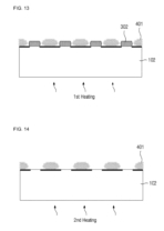 Samsung Patent US20180099904 Figure 13 14