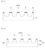Samsung Patent US20180099904 Figure 15 16