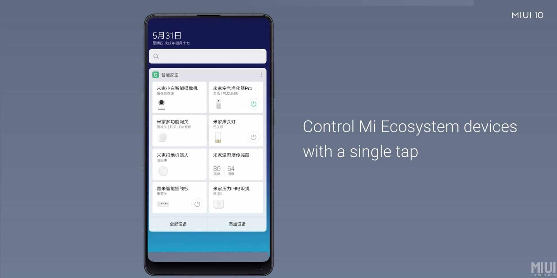 MIUI 10 announcement May 2018 7