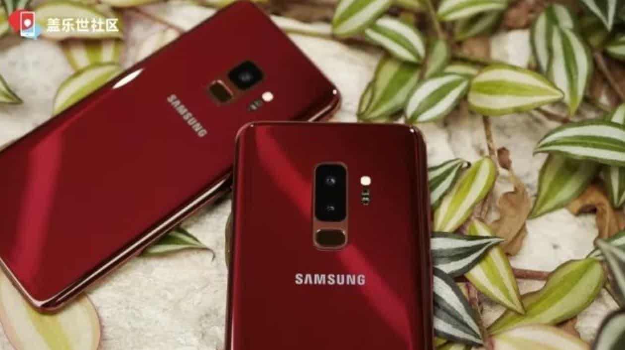 Room Galaxy S