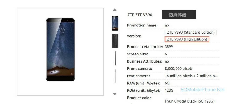 ZTE V890 Spec Leak 01 via 5GMobilePhone.Net 11