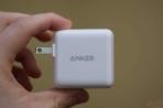Anker PowerPort II IQ Review AH 3