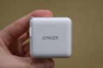 Anker PowerPort II IQ Review AH 5