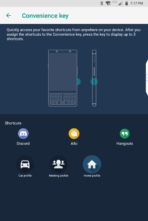 Blackberry KEY2 AH NS Screenshots convenience 1