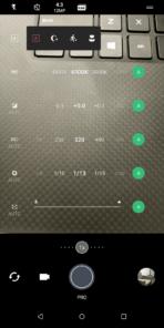 HTC U12 Plus AH NS Screenshots camera manual
