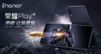 Honor Play official image 2