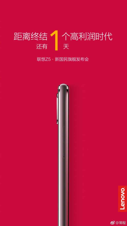 Lenovo Z5 teaser 11111