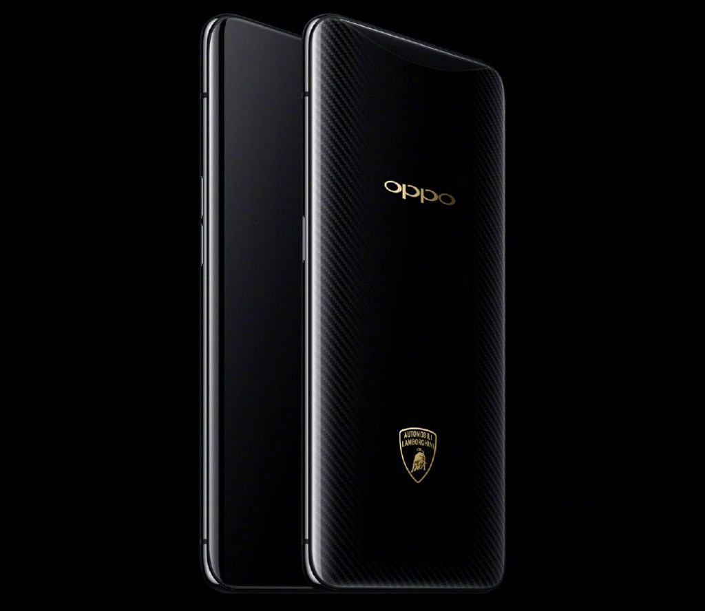 OPPO Find X Lamborghini Limited Edition 1