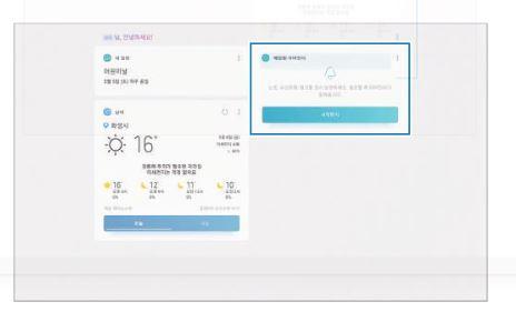 Leaked Galaxy Tab Advanced2 Manual Details Design, Specs