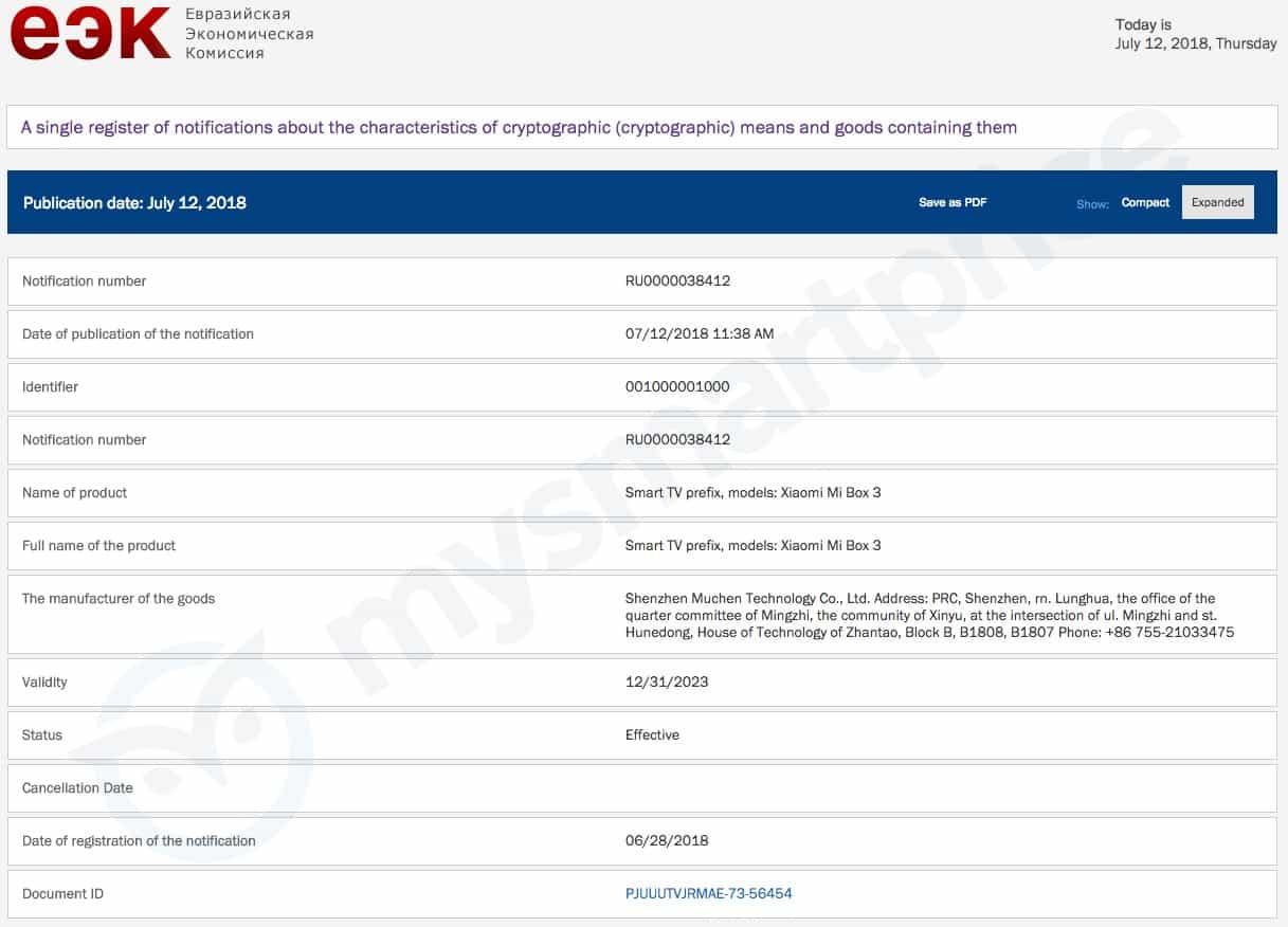 Xiaomi device EEC certification July 2018 5