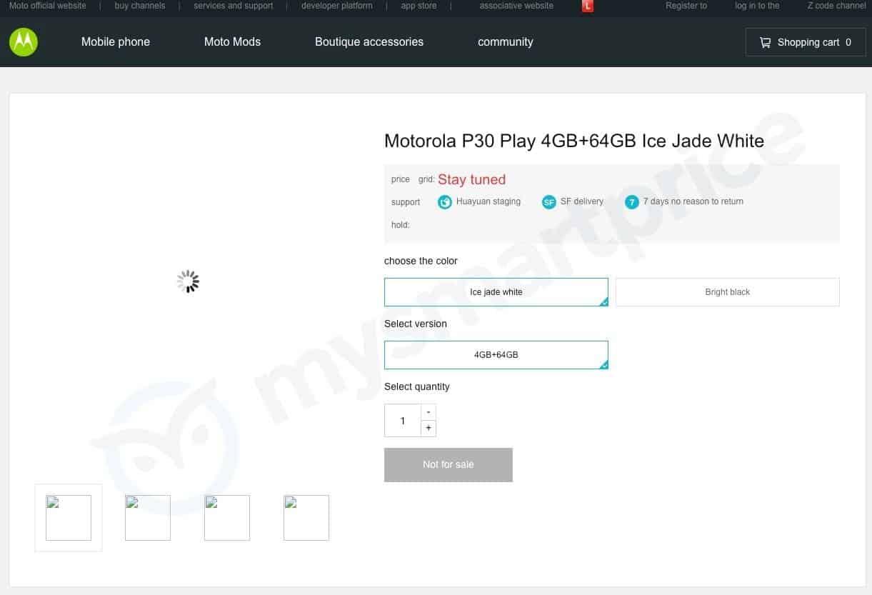 02 Moto P30 Play from MySmartPrice News