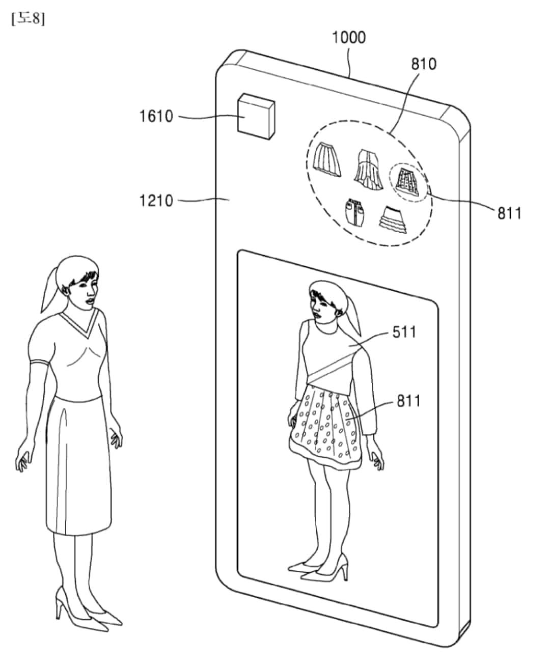 03 Samsung Patent WO2018143630