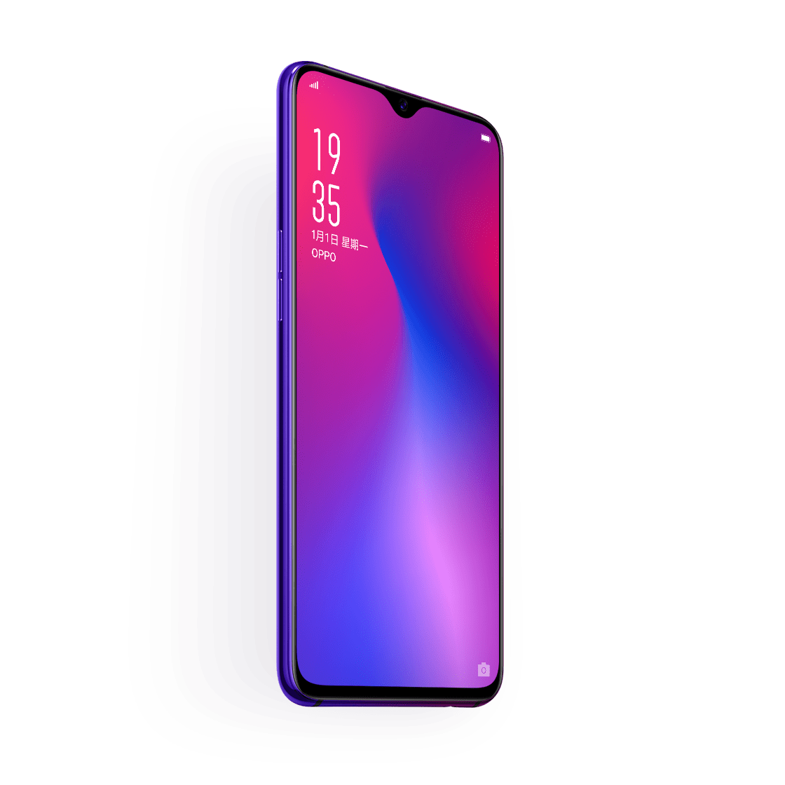 OPPO R17 official image 10