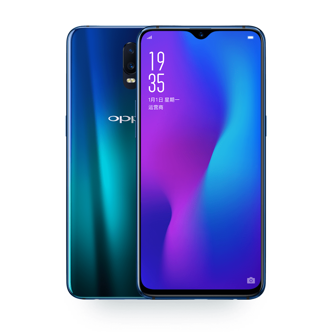 OPPO R17 official image 11