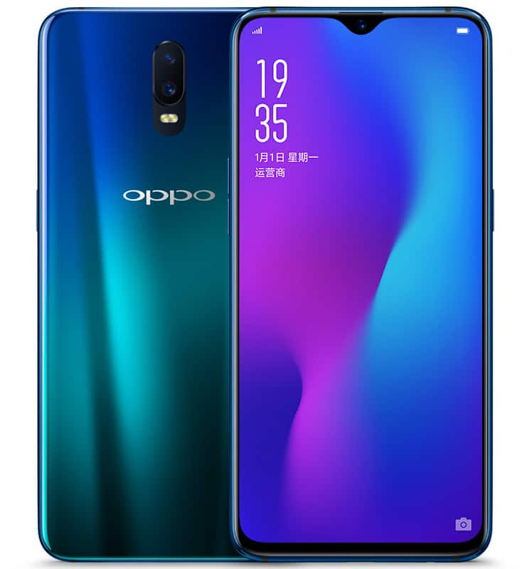 OPPO R17 official image 23