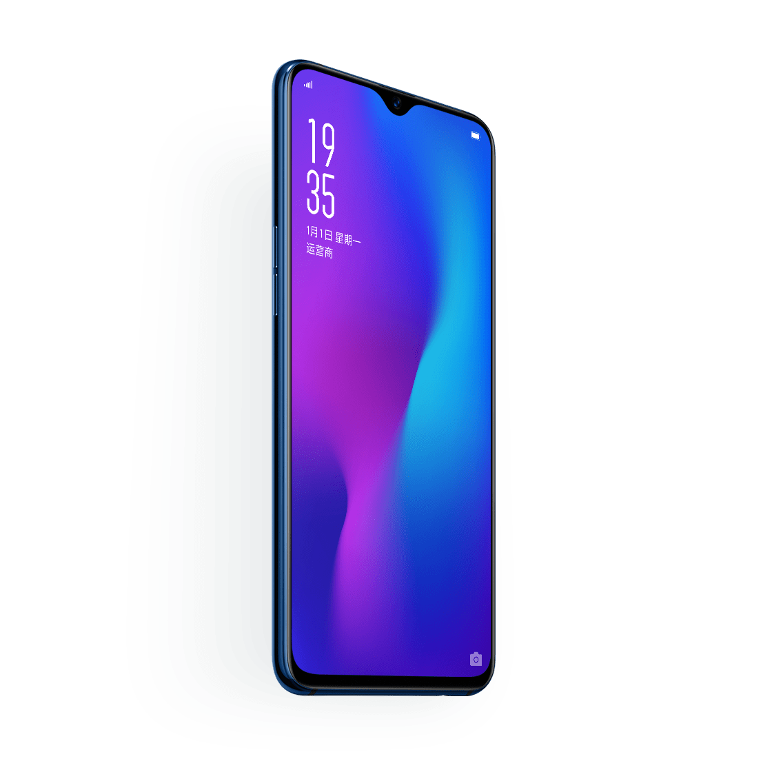 OPPO R17 official image 6