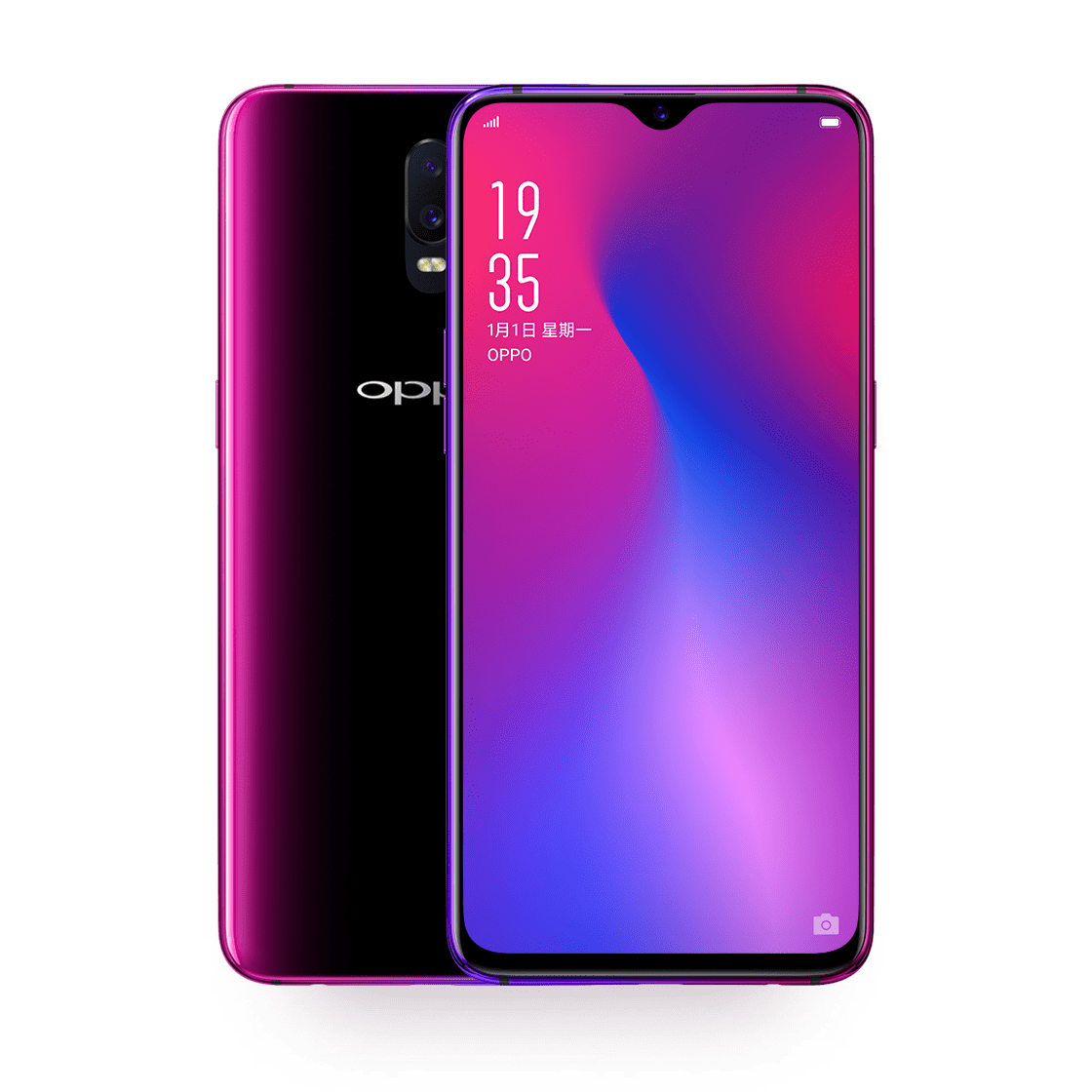 OPPO R17 official image 7