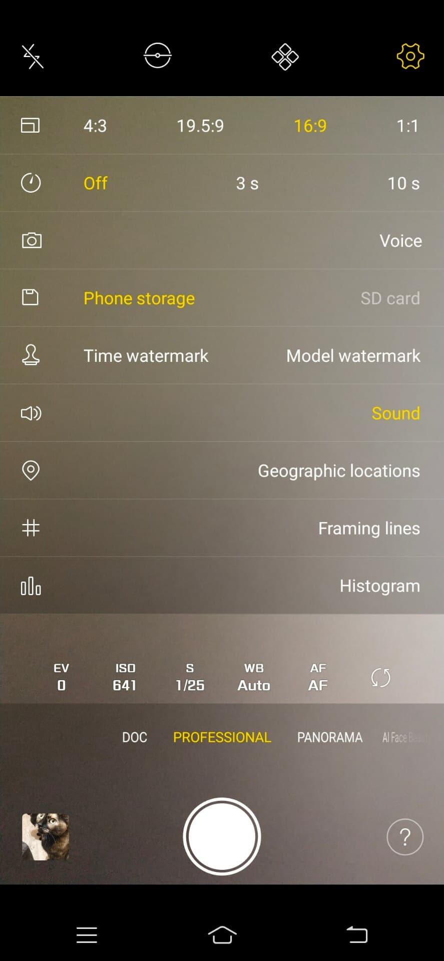 Vivo V11 Review Scrnsht Cam Software 04