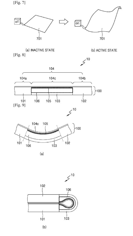 Samsung Patent US20180267574 img 04