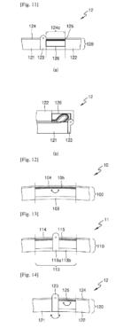 Samsung Patent US20180267574 img 06