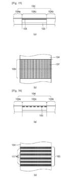 Samsung Patent US20180267574 img 07