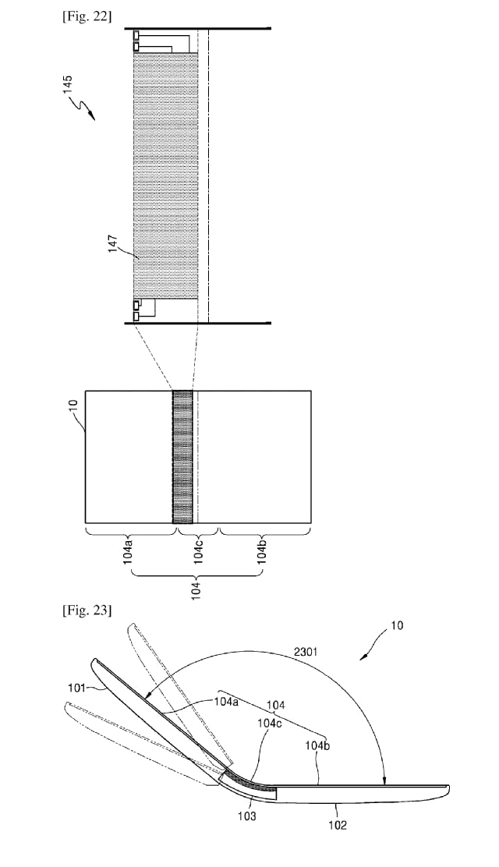 Samsung Patent US20180267574 img 08