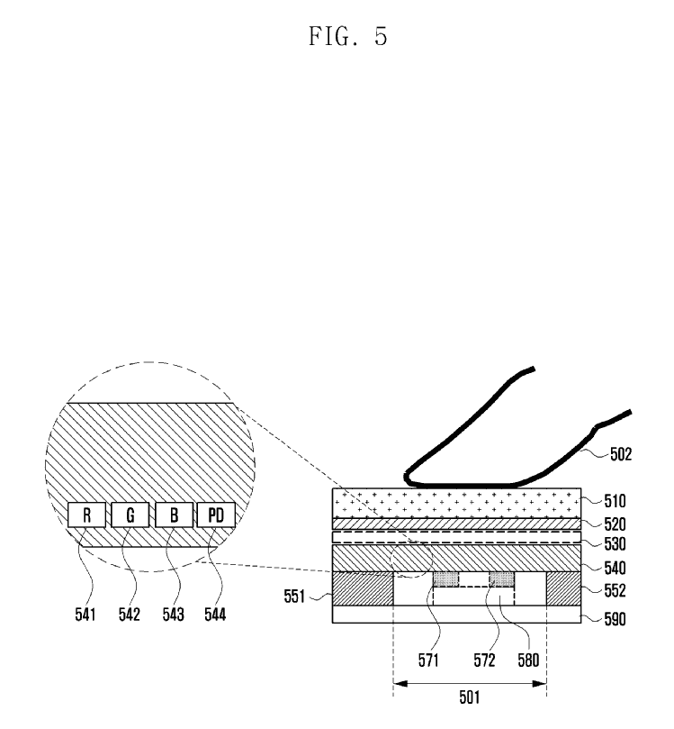 Samsung Patent US226139443 img 3