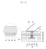Samsung Patent US226139443 img 4