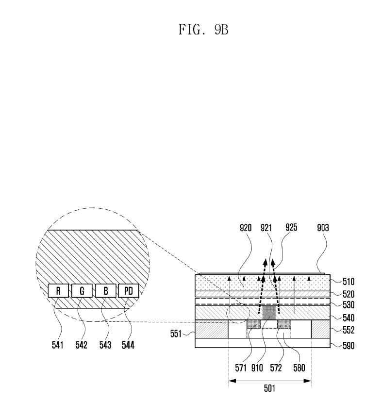 Samsung Patent US226139443 img 5