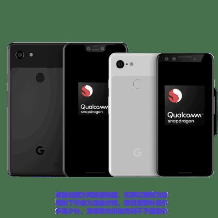 google pixel 3 jd com 4