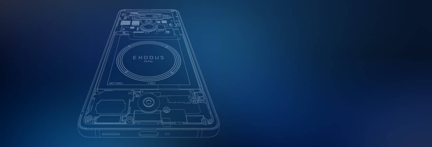 HTC Exodus Official 2