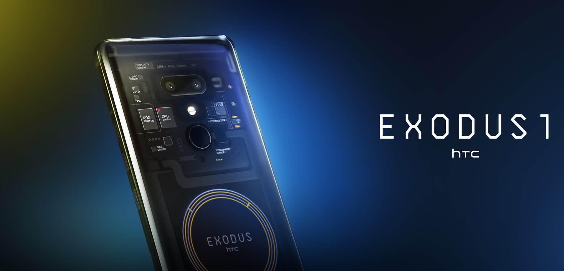 HTC Exodus Official 3