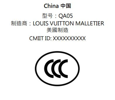 Louis Vuitton QA05 FCC 5