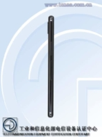 Samsung Galaxy P30 TENAA 3