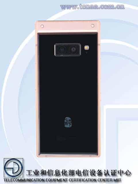 Samsung SM W2019 TENAA 3