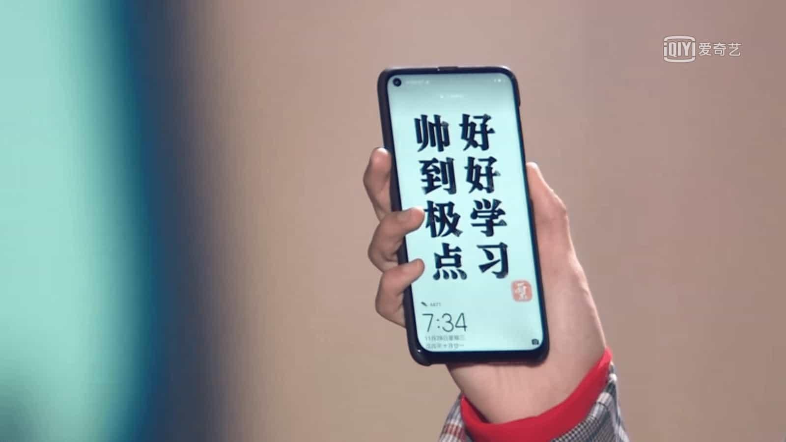 Huawei Nova 4 leak 2