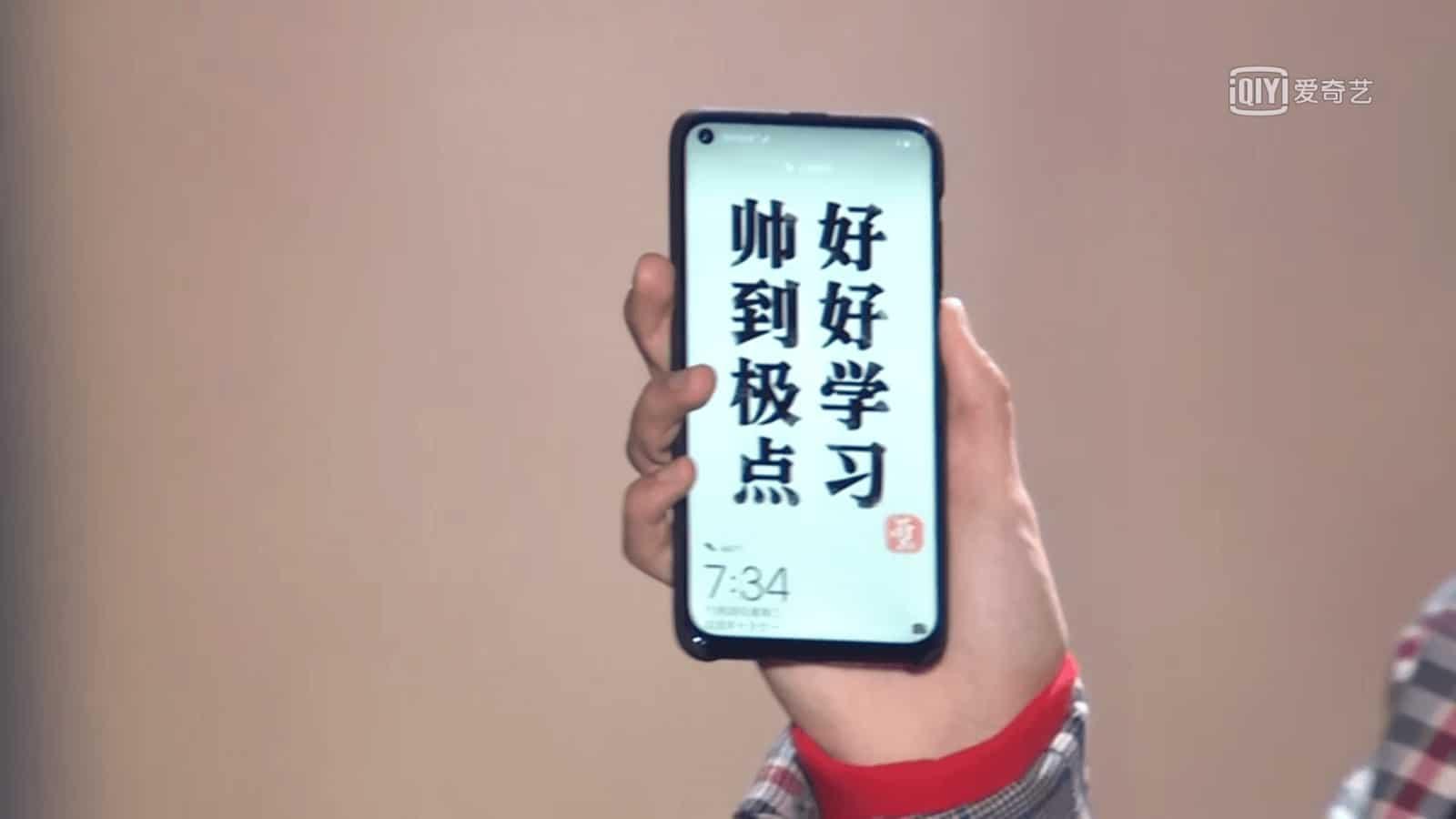 Huawei Nova 4 leak 3