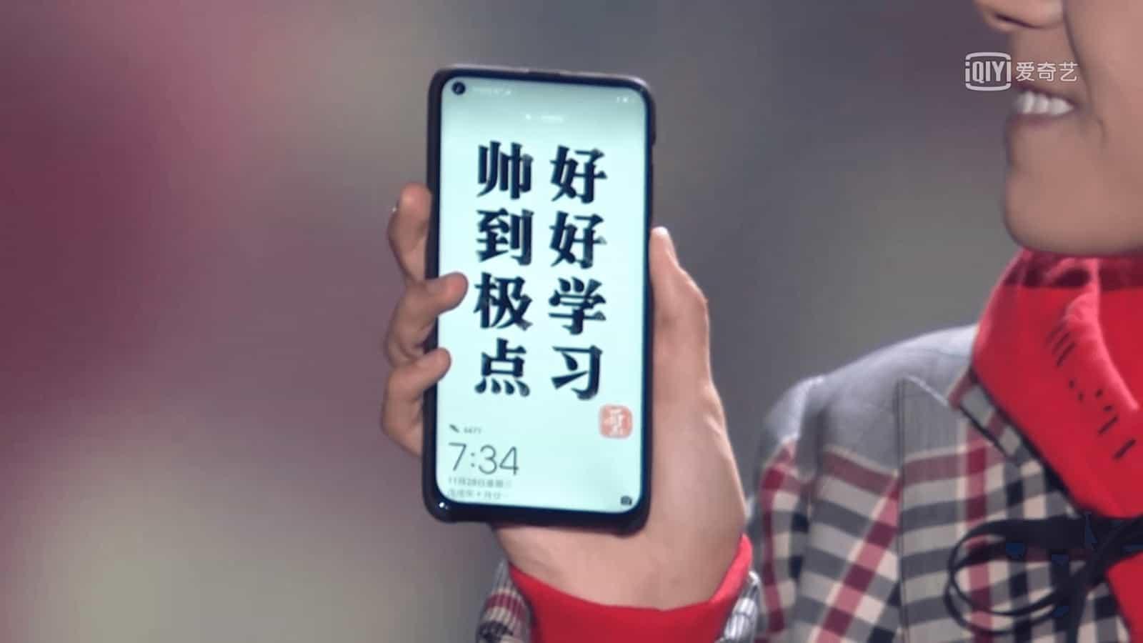 Huawei Nova 4 leak 4