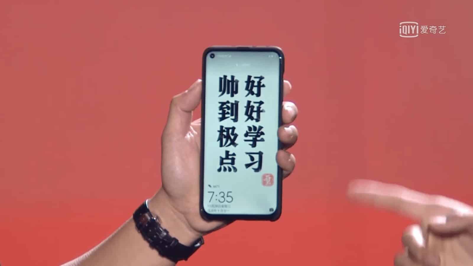 Huawei Nova 4 leak 6