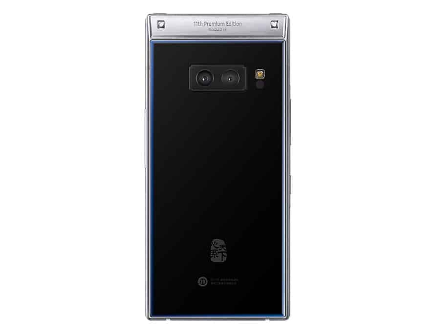 Samsung W2019 official image 4