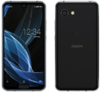 Sharp AQUOS S2 compact official image 11