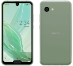 Sharp AQUOS S2 compact official image 9